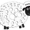 Nadelmaß -Schaf-